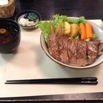 22875970 - Steak on the DONBURI