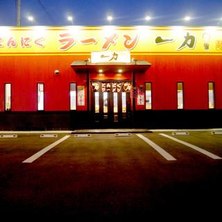 駅から3分の好立地★駐車場も5台完備!!