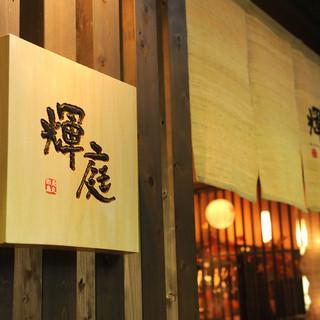 【テイクアウト】和食職人のお弁当をお手軽価格で