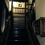 創作話食 藤ノ家 - オシャレで隠れ家的な階段を上ると♪