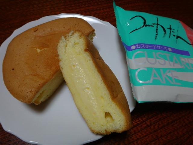 【企業】「ユカたん」、「レモンケーキ」を製造販売していた(株)ニシムラフアミリー、破産開始決定 YouTube動画>1本 ->画像>16枚