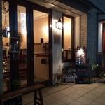 宵待屋珈琲店 -
