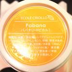クリオロ カフェ - アイス:パバナの原材料表示  '13 10月下旬