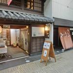 川島豆腐店 -