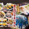 炎の回転すし 武蔵丸 - 料理写真:地産地消、国産国消!!
