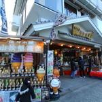 佐々木屋小次郎商店 -