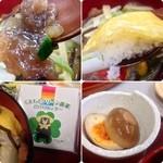 道の駅 七城メロンドーム - くまモンカレンダーまで頂きました(^-^)