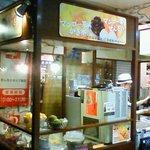 MANGO CAFE - わしたショップ店