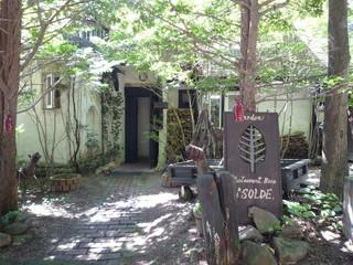 森の料理店 イゾルデ