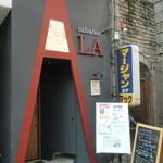 ALA - 間口は狭いが奥行きはあります。おサレな玄関