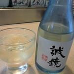 22893084 - 冷酒は誠鏡