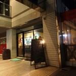 肉Bar サンゴリアス - 2013年9月訪問時撮影