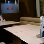 サンレモ - テーブル席