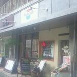 ワッツカフェ - 薬院大通駅から薬院六つ角を通り過ぎた先にあります