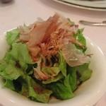レストラン ラ・ペーシュ - レディースコース サラダ