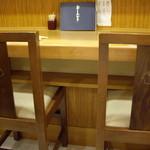 いづう - optio A30で撮影。いづ『卯』印の木製椅子。