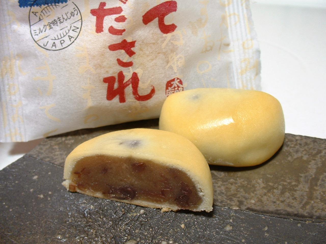 お菓子の蔵 太郎庵 猪苗代店