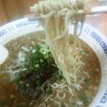 Yuujin - 坦々麺