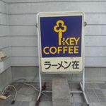 22902740 - 喫茶店?