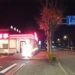 安楽亭 八王子上柚木店 - 道路沿いの建物入口