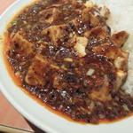 22904285 - ランチの陳麻婆豆腐かけご飯(激辛)