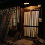 アカリ珈琲 - 2013年12月