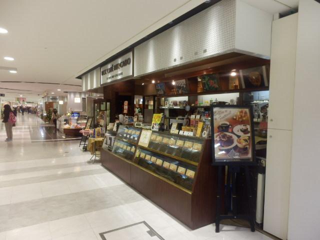 UCCカフェメルカード サンピアザ店