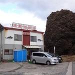 津軽海峡亭 - お店の外観