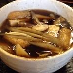 日炉勢 - きのこ汁(しめじ、舞茸、エリンギ、椎茸、牛蒡、油揚げ)