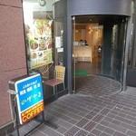 のげやま - 外観◇2013.11