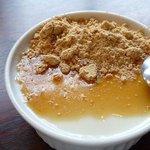 ファーマーズガーデン - 豆乳プリン
