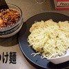 サスケ - 料理写真:つけ麺  800円