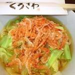 くろさわ - 桜えびうどん。2011.3.11あの地震の直前に食べてました...