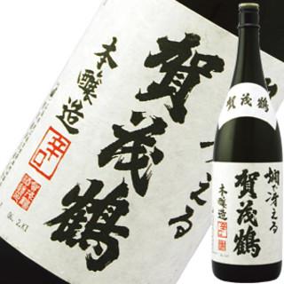 お酒も広島産ばかり♪