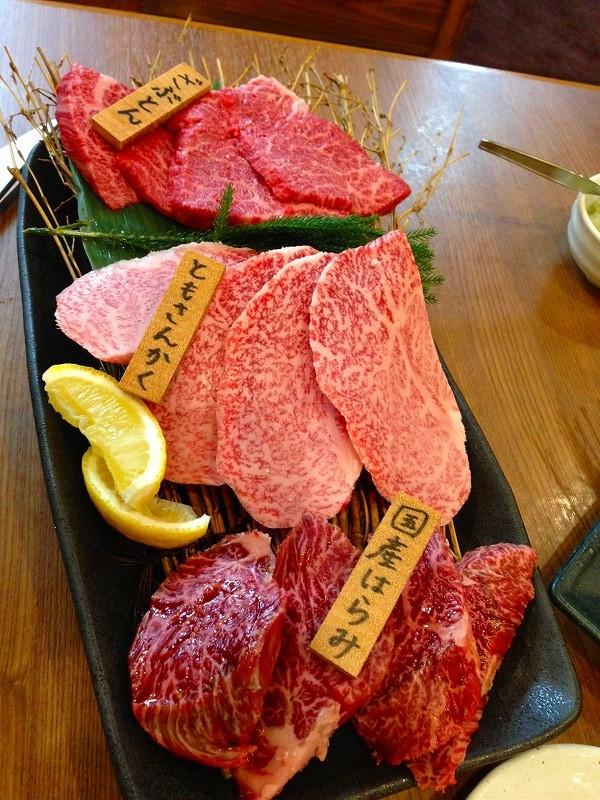 焼肉 乙ちゃん 本店
