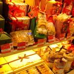 ステラおばさんのクッキー - 店内:クリスマス用クッキー
