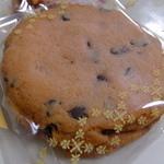 ステラおばさんのクッキー - 新登場!期間限定:苺チョコチップ