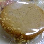 ステラおばさんのクッキー - 珈琲クッキー