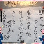 22916533 - 2013.10-6 今日の「あんからごはん」 店頭にメニューが掲示されるのでわかりやすい!