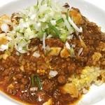 炒飯と酸辣湯麺の店 キンシャリ屋 - 麻婆チャーハン♪