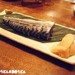 イザカヤTOMBO - 炙りシメサバ(軽く締めてあります)