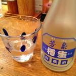 ゆうき亭 - お酒を飲むのもまた一興(洋食なのに冷酒・天邪鬼・笑)