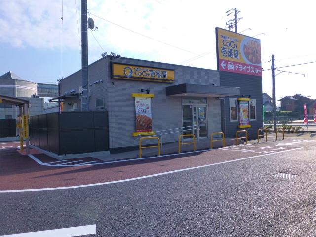 CoCo壱番屋 大治店