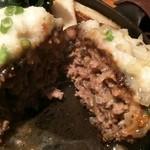 ゆうき亭 - デミソースとわさび漬けを大根おろしで和えたソース(珍)が美味(特筆!)