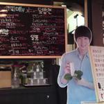 鶴橋ポジャンマチャ - 「TABLE FOR TWO」に協力している旨の表示がありました。