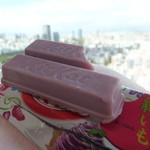 やすらぎの郷 物産館 - 沖縄・九州限定:ネスレ キットカット ミニ 紅いも 12枚:840円