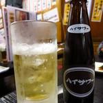 源丸 - ハイッピー450円