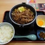 吉野家 - 牛すき鍋膳¥580