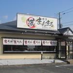 まんまる - 国道386号線にあるとんこつラーメンのお店です。