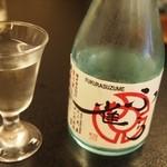 大喜 - 冷酒は「ふくら雀 純米吟醸」